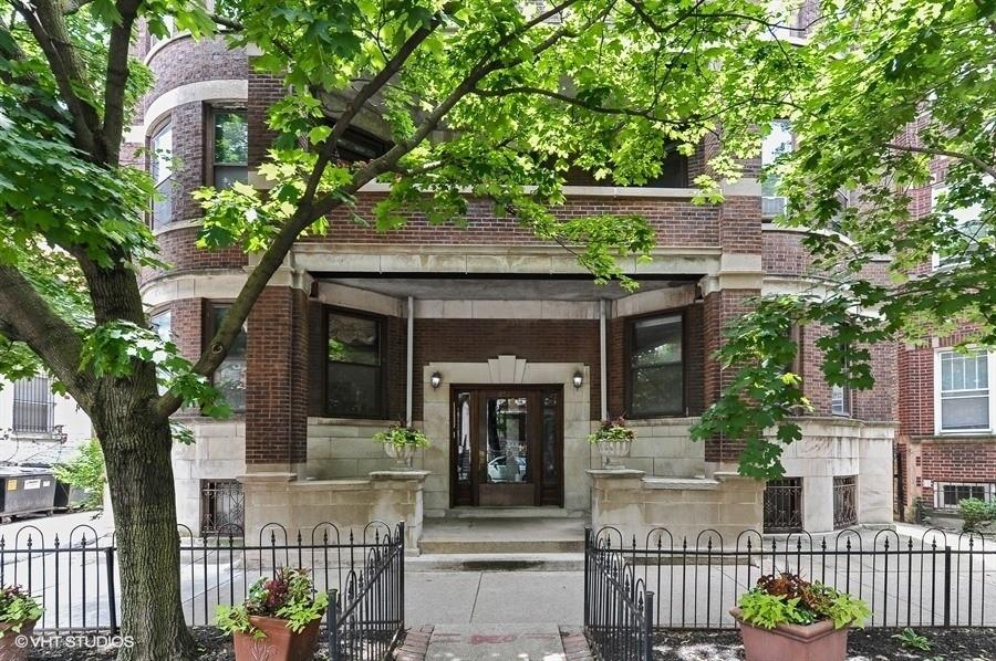 817 W George Street 1W, Chicago, IL 60657