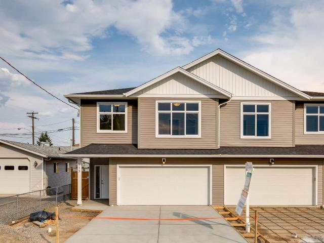 113 MARCEL STREET, Kamloops, 4 bed, 3 bath, at $463,900