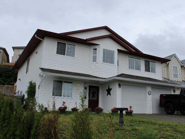 943 CANONGATE CRES, Kamloops, 5 bed, 3 bath, at $549,900