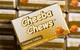 Cheeba Chews Caramel Indica