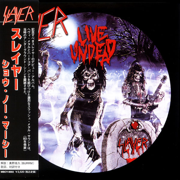 Live Undead (Japanese Edition)