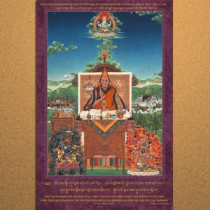 HHDL 75th Anniversary Poster