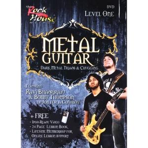 Metal Guitar - Volume One