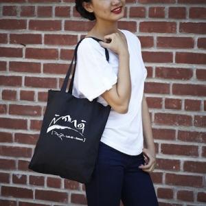 Lokdro Bag