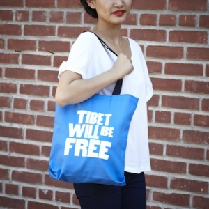 Tibet Will Be Free