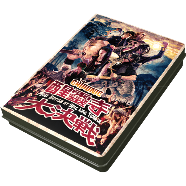 [Blu-Ray] Final Battle at Sing Ling Temple