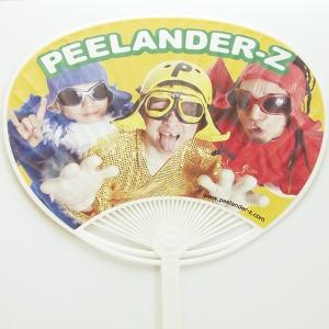 P.F.C. Fan