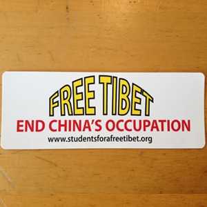 End China's Occupation