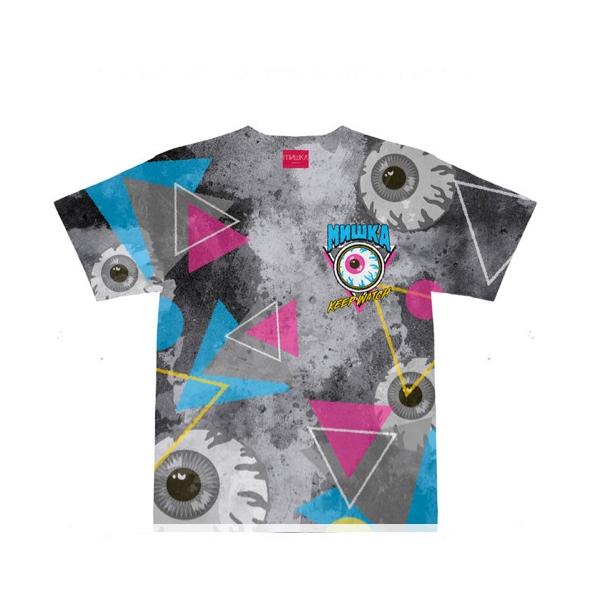 Keep Watch Or Die! T-Shirt