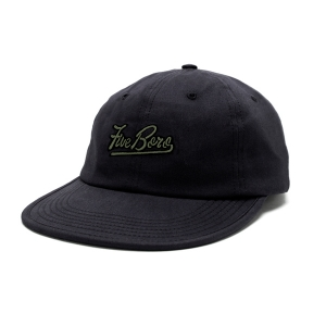 SHAOLIN ISLAND 6 PANEL FLOP- BLACK TWILL