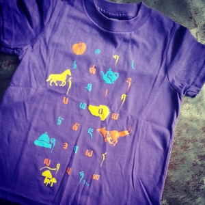 Kids Lhakar T-Shirt