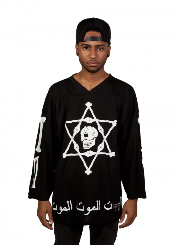 Cyco Solomon Hockey Jersey