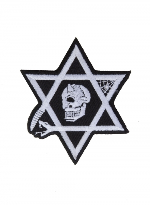 Seal of Solomon Patch