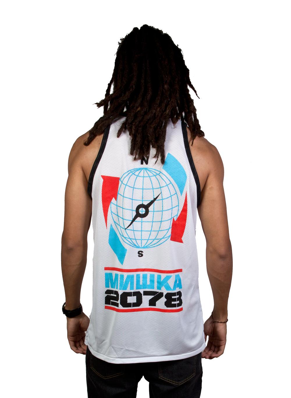 Polar Vortex Basketball Jersey