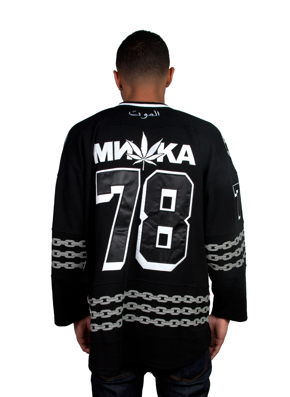 Aftershock Hockey Jersey