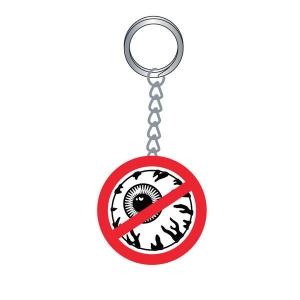 Blind Spot Rubber Keychain
