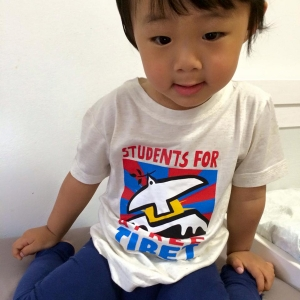 SFT T-shirt for Kids