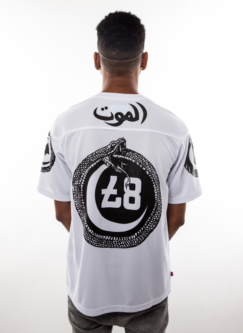 Executioner Mesh Football Jersey