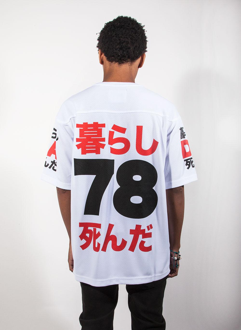 Lamour Death Adder Football Jersey (Kanji)