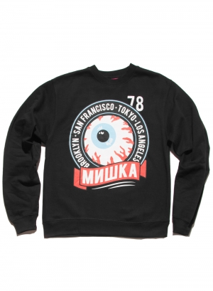 Keep Watch Crest Crewneck