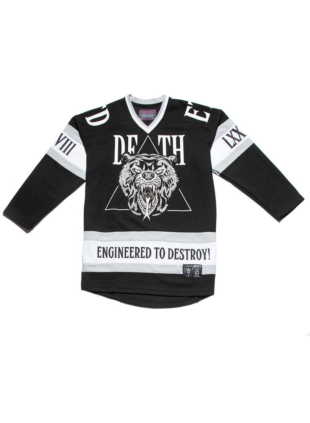 Lamour Death Adder Hockey Jersey