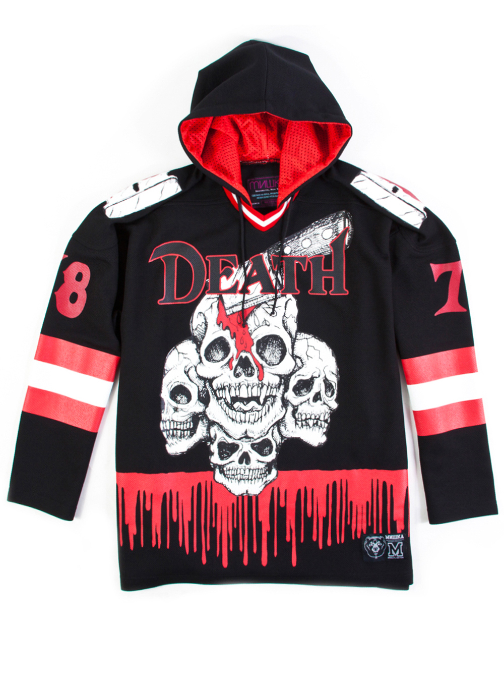 Brutal Reality Hooded Hockey Jersey