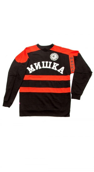 Keep Watch Football Crewneck