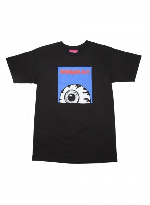 Keep Watch Box Logo Tee