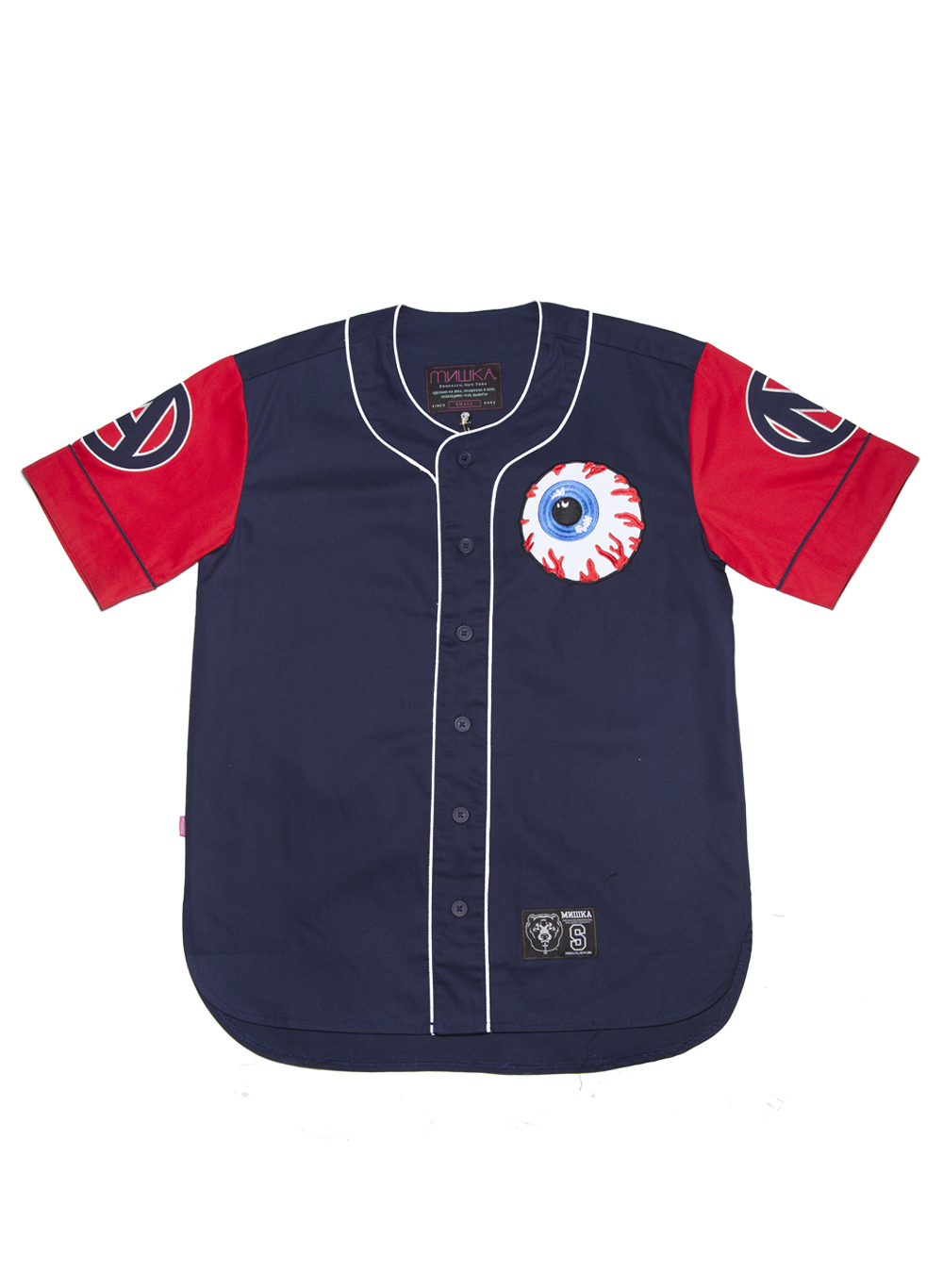 Varsity Keep Watch Baseball Jersey