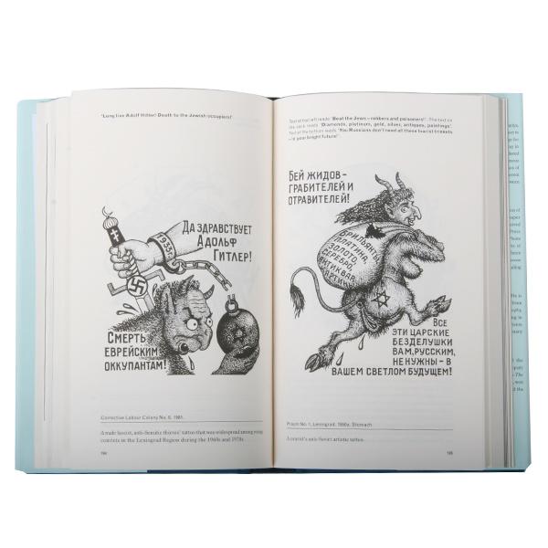 Beautiful decay russian criminal tattoo encyclopaedia vol for Russian criminal tattoo encyclopedia