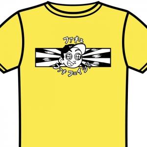 anime shirt