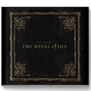 The Revelation (Digipak)