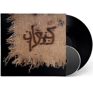 Kna'an (Black LP+CD)