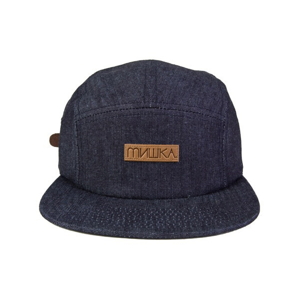 Chameleon 5-Panel Camper Hat