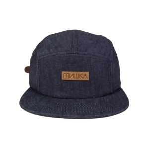 Chameleon 5-Panel Camper Hat
