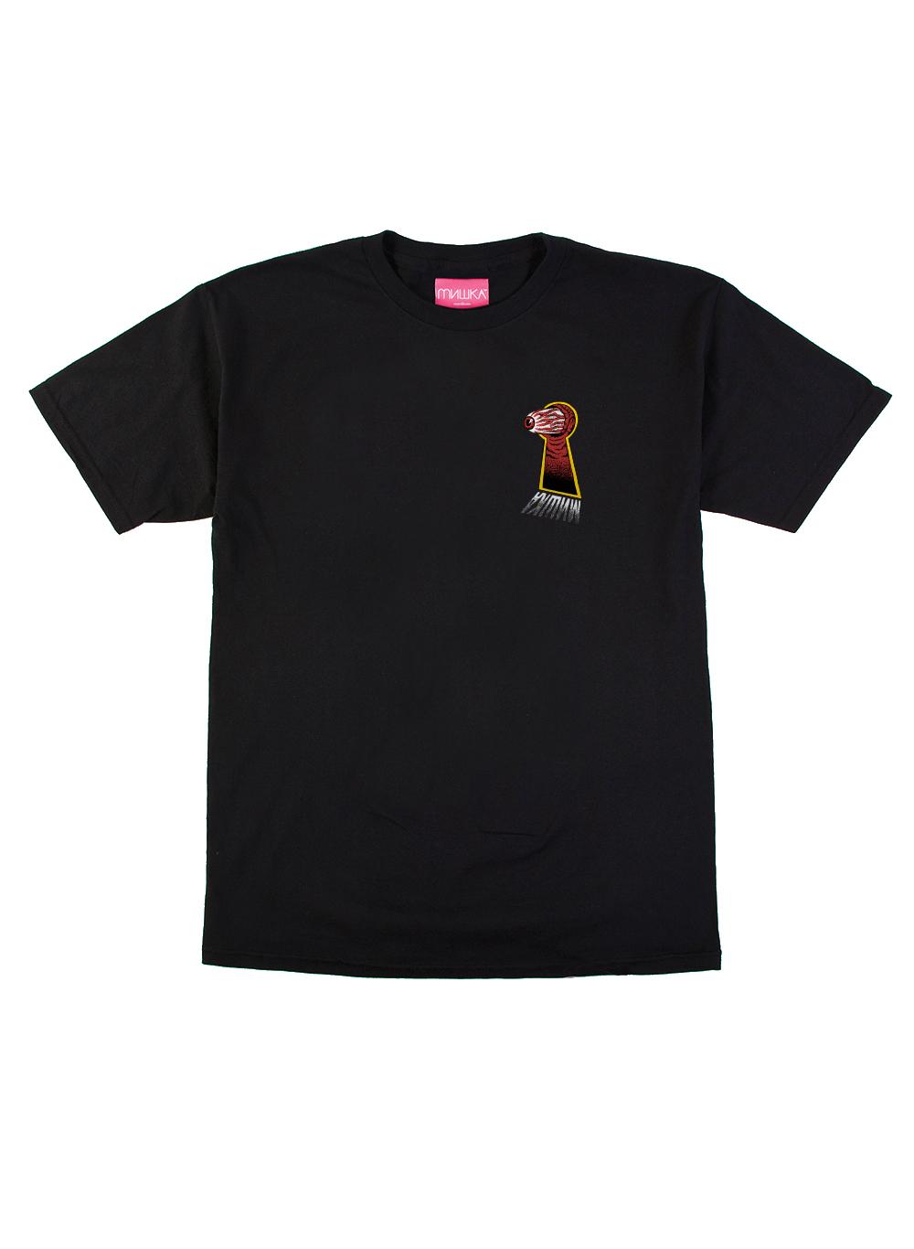 Keyhole Keep Watch T-Shirt