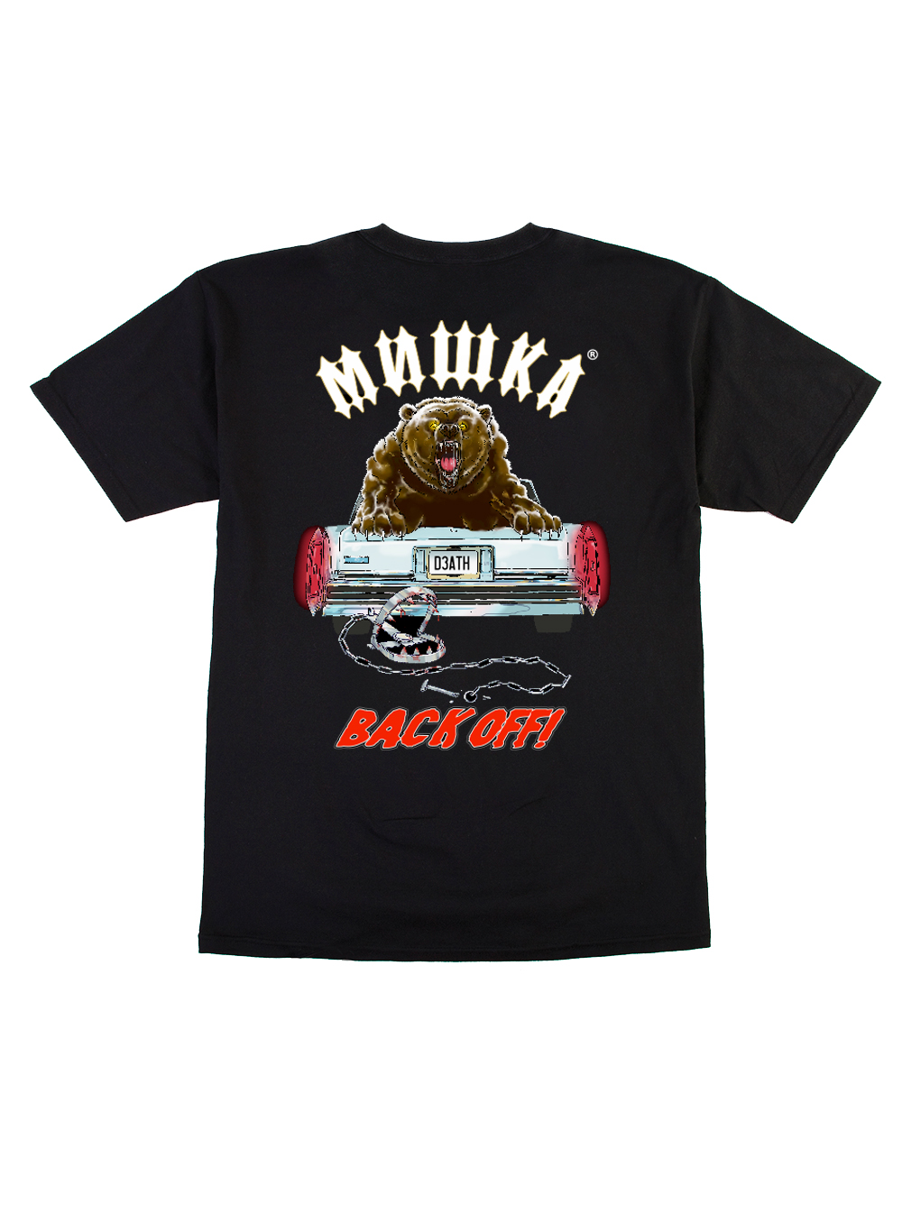 Back Off! T-Shirt