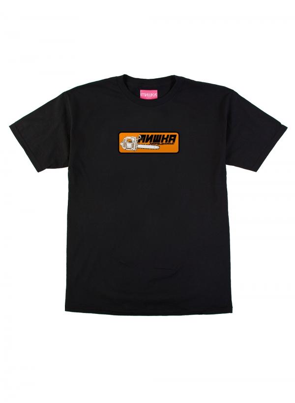 Cyrillic Chainsaw T-Shirt