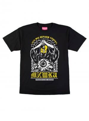 Baker: Ritual T-Shirt