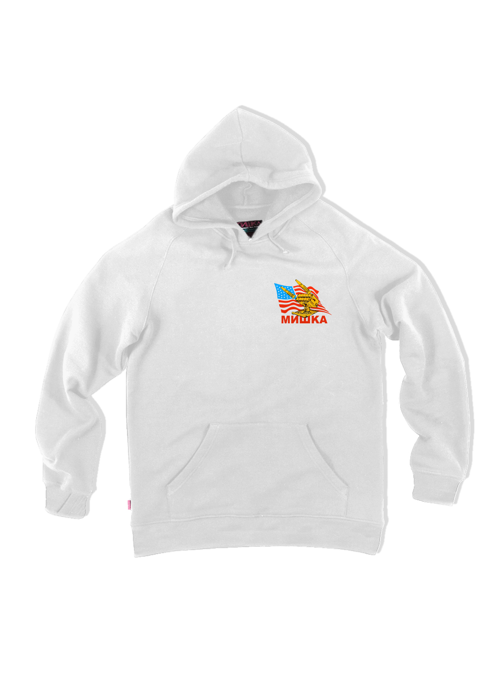 World Peace Pullover Hoodie