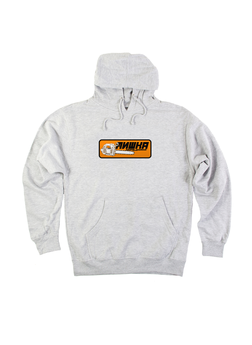 Cyrillic Chainsaw Pullover Hoodie