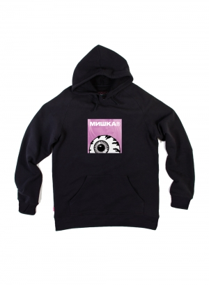 Locals Keep Watch Pullover Hoodie