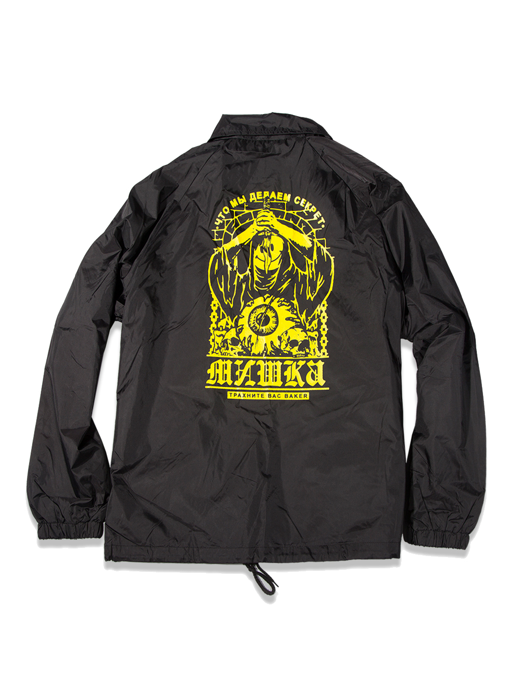 Baker Ritual Coaches Jacket