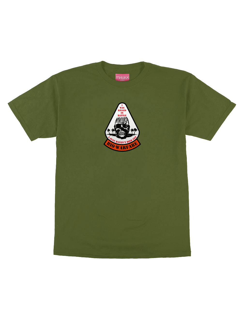 Bio-Warfare T-Shirt