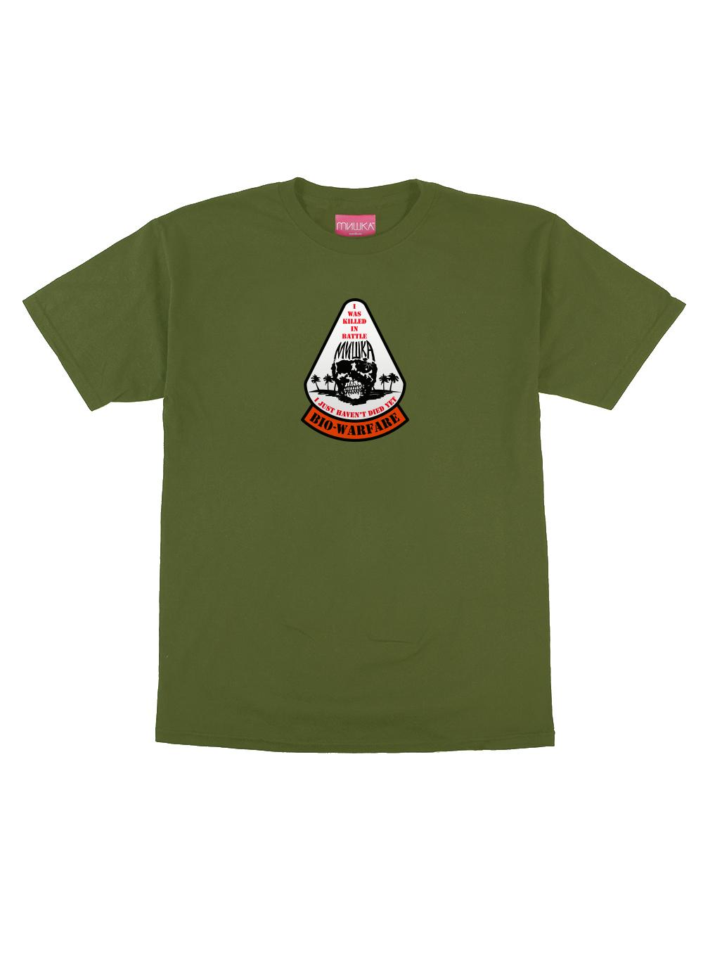 Bio-Warfare T-Shirt
