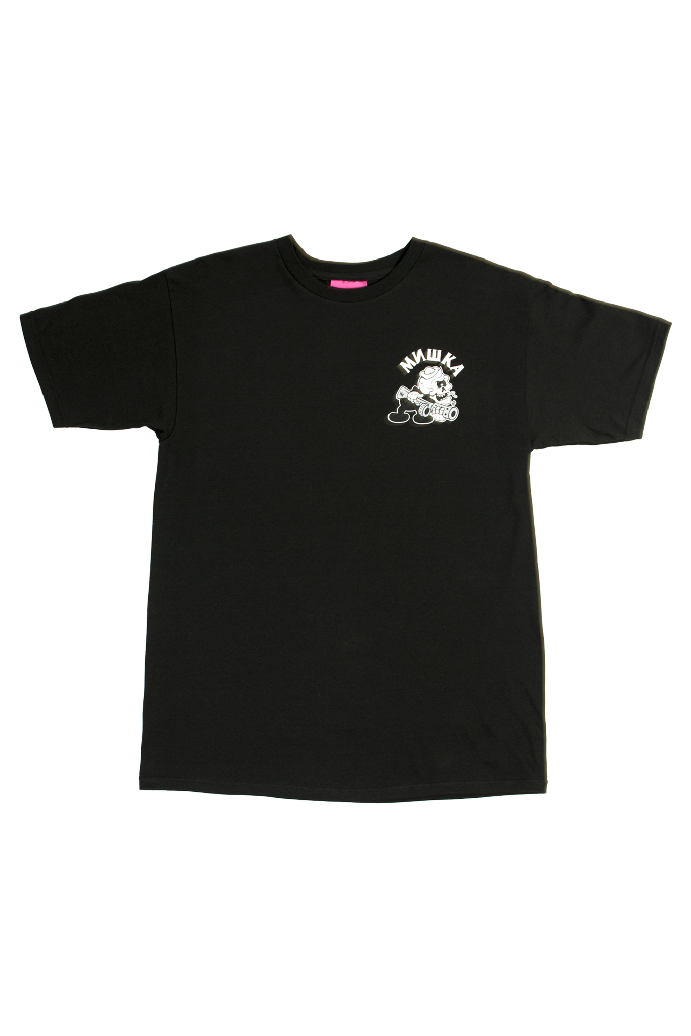 We Get Ours T-Shirt