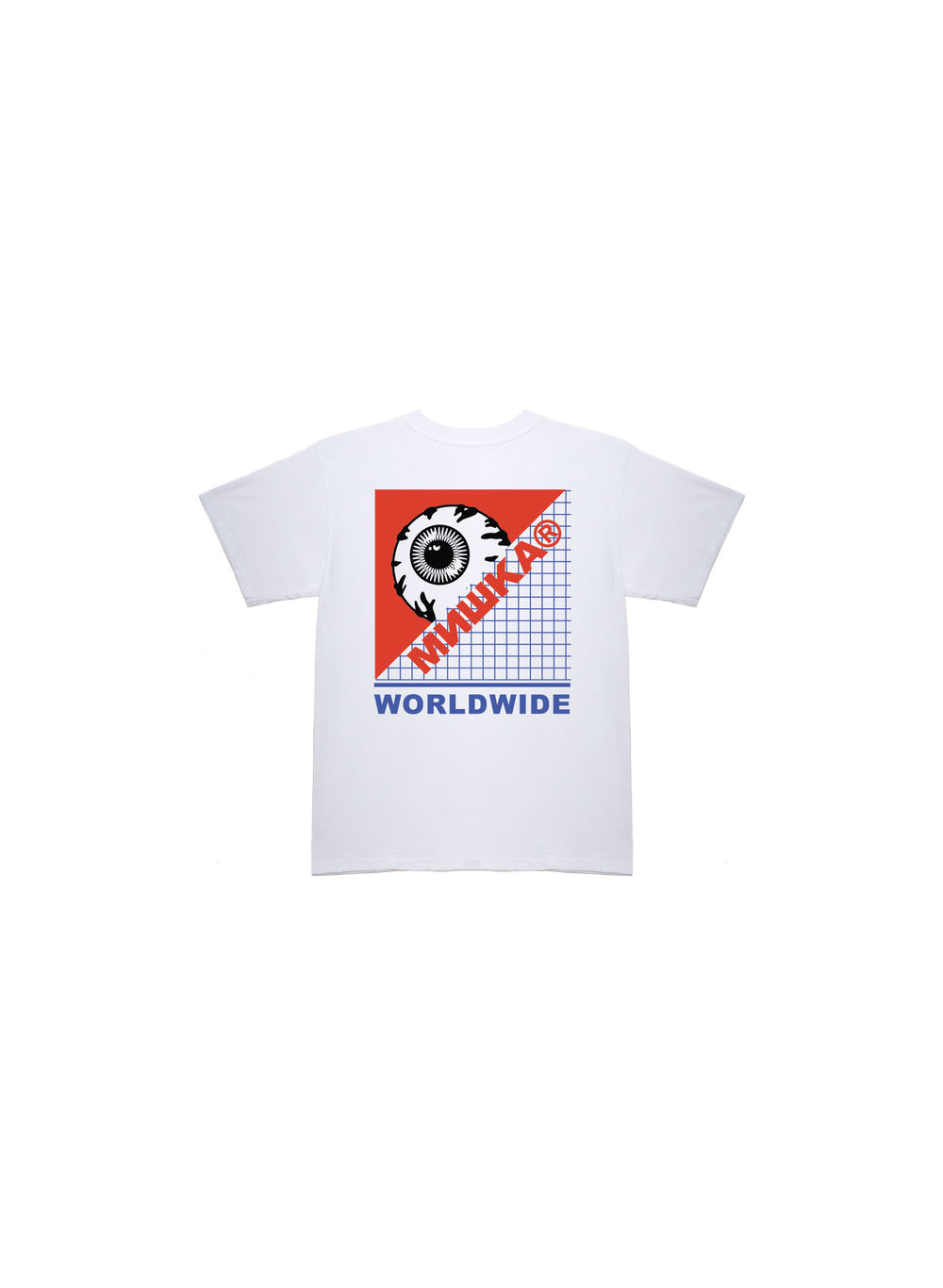 Keep Watch Grid T-Shirt