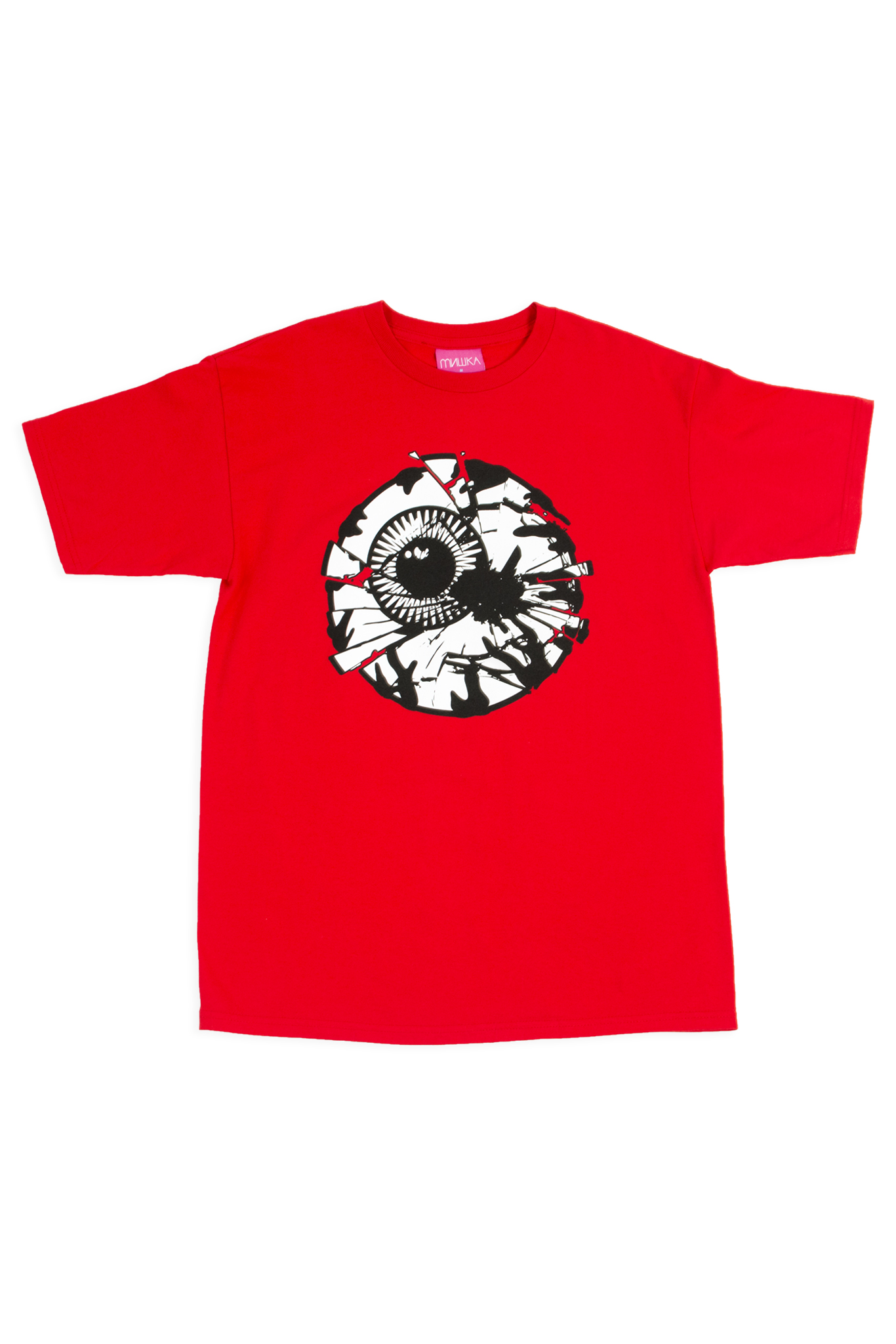 Damaged Keep Watch T-Shirt
