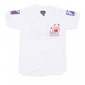 Keep Watch Baseball Jersey