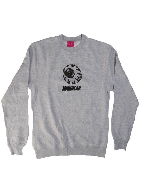 Fanzine Keep Watch Crewneck